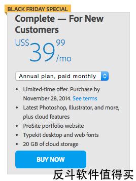Adobe Creative Cloud Complete 套餐新用户月费 8 折 $39.99 约 ¥246丨反斗软件值得买