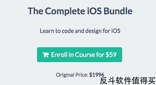 The Complete iOS Bundle iOS 开发课程 $59 约 ¥362丨反斗软件值得买