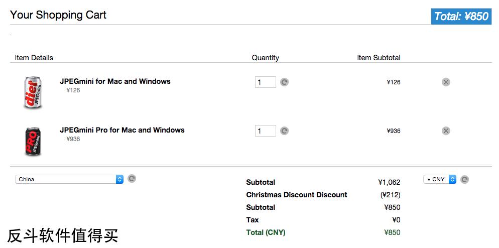 JPEGmini JPEG 图片无损压缩工具[Mac、Windows] 20%OFF ¥101丨反斗软件值得买